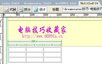 =uPw> <INPUT type=submit value=登录 name=Submit> <INPUT type=...